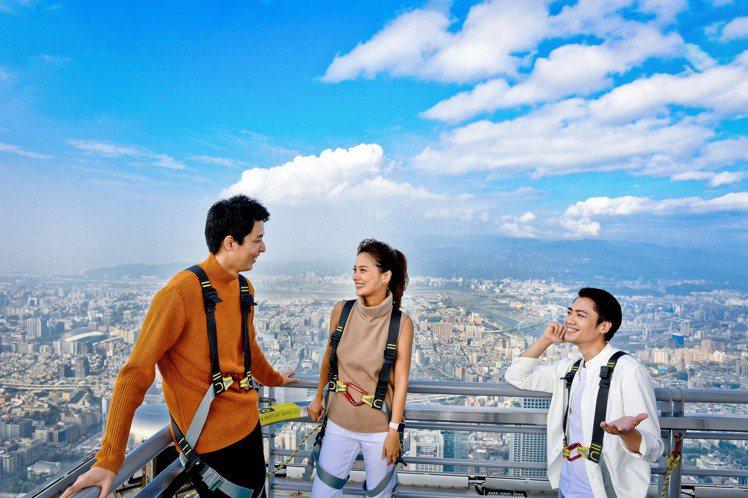 台北101觀景台2021年將全新推出國人登上101樓空間票價加購優惠。圖/台北1...