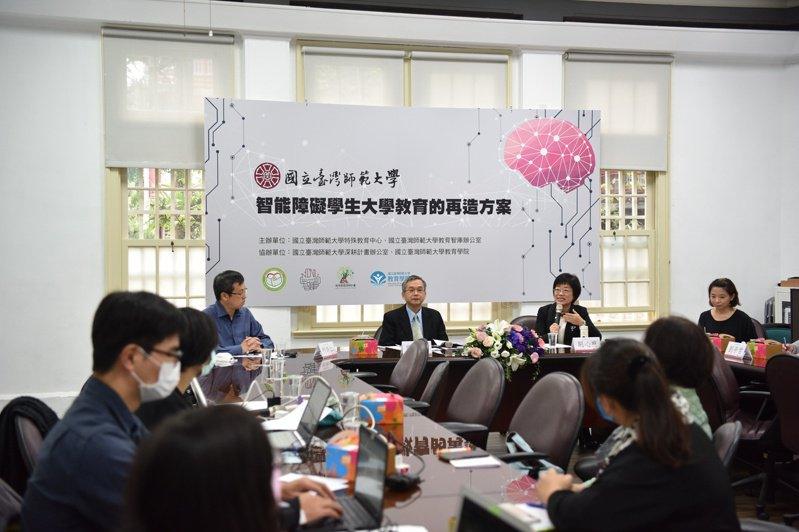 台灣師範大學團隊調查發現,智能障礙生大學畢業率78%,就業率約47%。這些學生肯定上大學的經驗,但對工作實況不太了解,約75%學生念大學是為當公務人員。圖/台灣師範大學提供