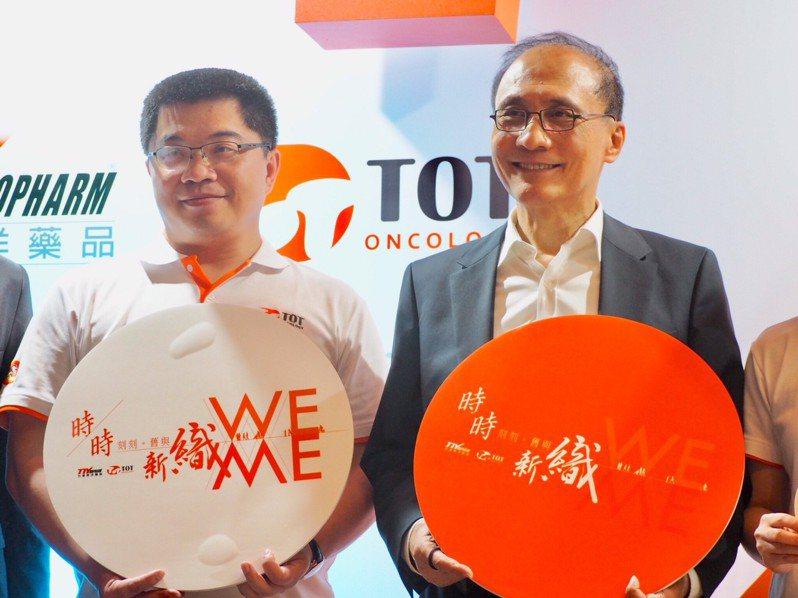 台灣東洋總經理施俊良(左)與董事長林全。台灣東洋/提供