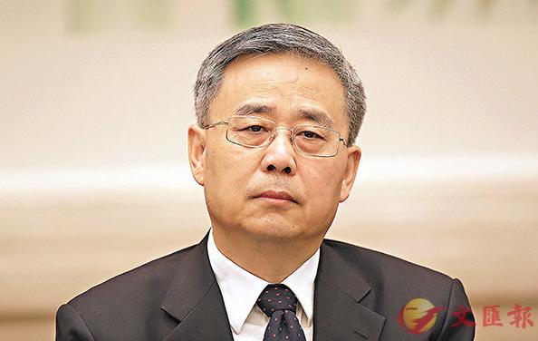 中國人民銀行黨委書記、銀保監會主席郭樹清。(香港文匯網資料照片)
