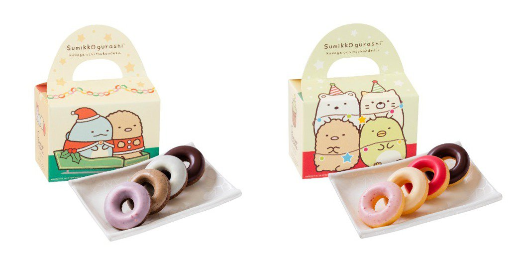 耶誕歡喜、耶誕派對禮盒,單盒60元,2盒100元。圖/Mister Donut提...