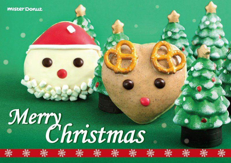 針對佳節推出的「耶誕老公公」、「耶誕馴鹿」,均為45元。圖/Mister Donut提供