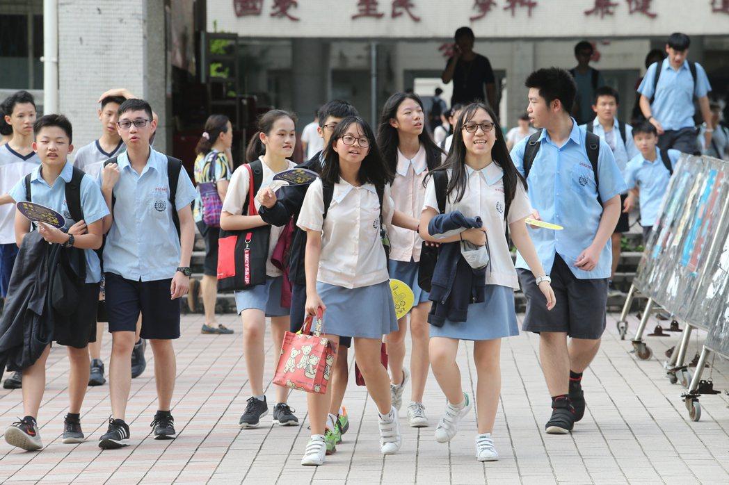 瀚亞投資研究調查顯示,亞洲地區95%的家長認同教導兒童理財知識很重要。(本報系資...