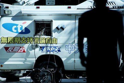 羅世宏/新聞亂象的改變契機:中天換照爭議後,52頻道換誰上?