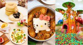 12月壽星「三麗鷗遊樂園」免費玩!苗栗Hello Kitty親子餐廳「蛋黃哥舒芙蕾、大眼蛙燉飯」升級登場