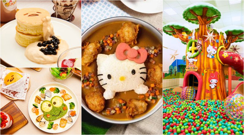 圖/Hello Kitty蘋果村親子餐廳提供