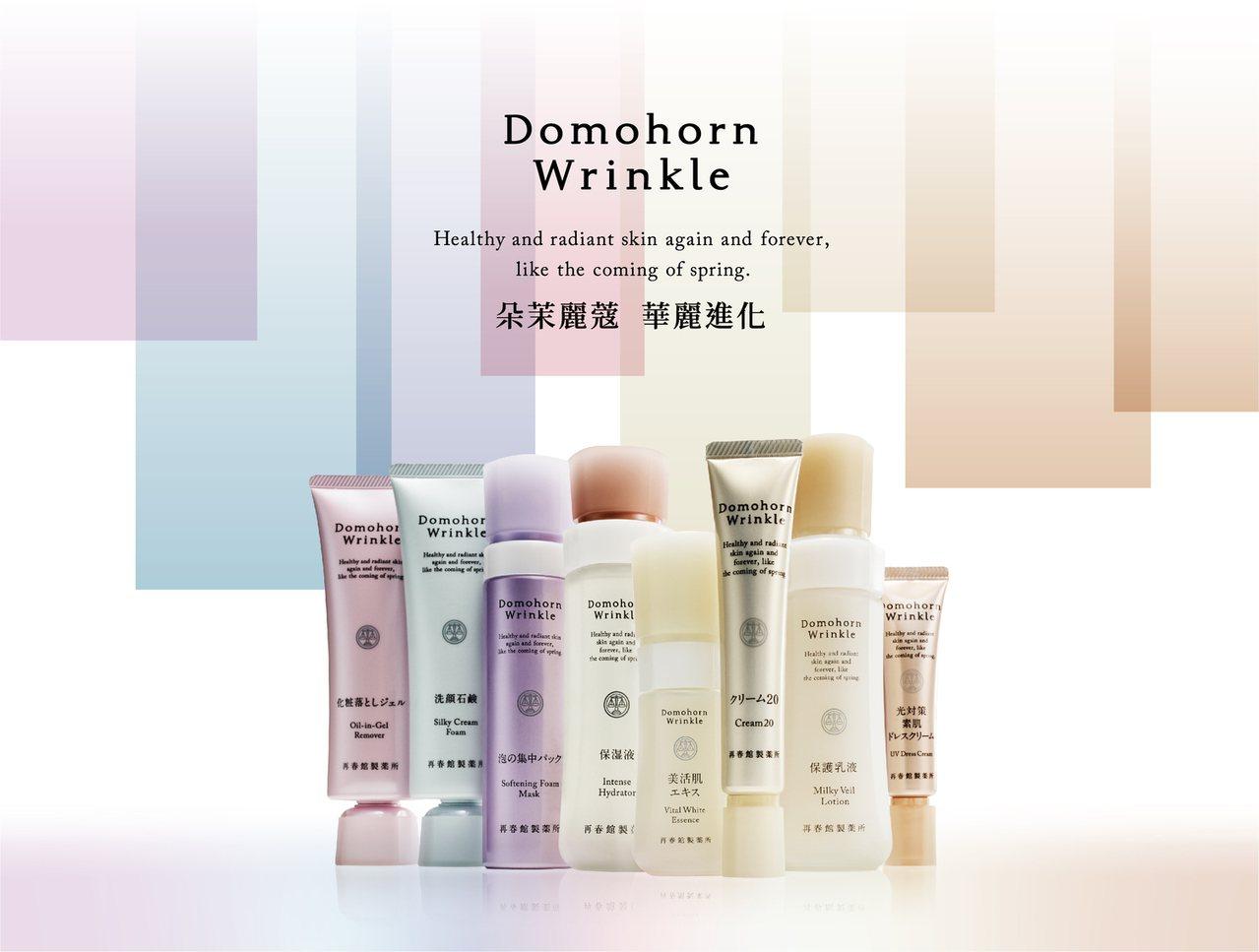 朵茉麗蔻日台同步華麗進化,新滲透技術搭配首次添加台灣原料,抗皺淨斑更有感。