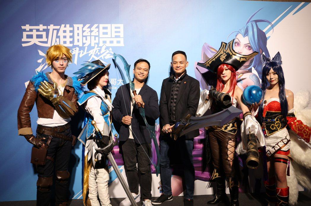 Riot Games 東南亞區總經理 Justin Hulog 及台灣大哥大總經...