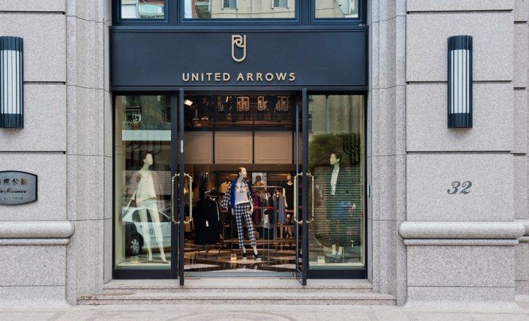 圖/儂儂提供 Source:United Arrows