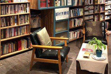 融入在地,你必須放下過去、向它學習:文化觀察者于國華走訪瑞芳「息書房」