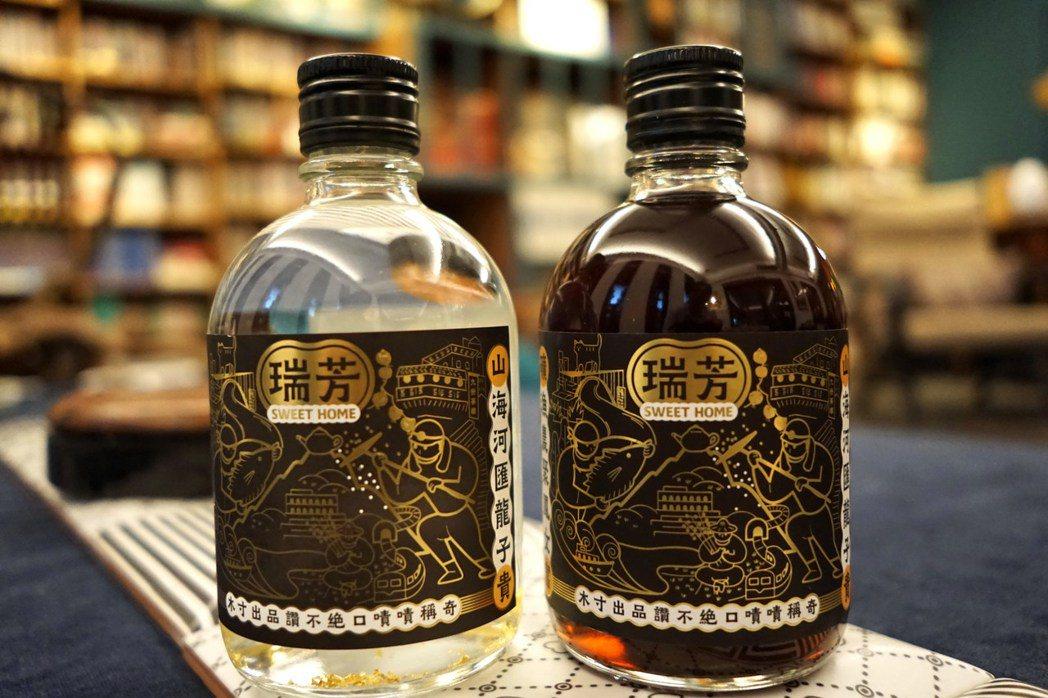 新村芳書院「在瑞芳學」茶酒,是創辦人施岑宜的生活學習心得。 圖/于國華提供