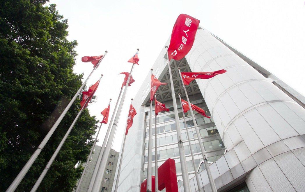 中壽ESG永續作為,攜手開發金躍上國際舞台。 中壽/提供