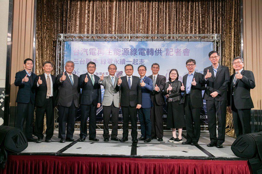 (左起)台汽電林樹森副總經理、台汽電余廣勛總經理、桃園市高安邦副市長、台電公司楊...