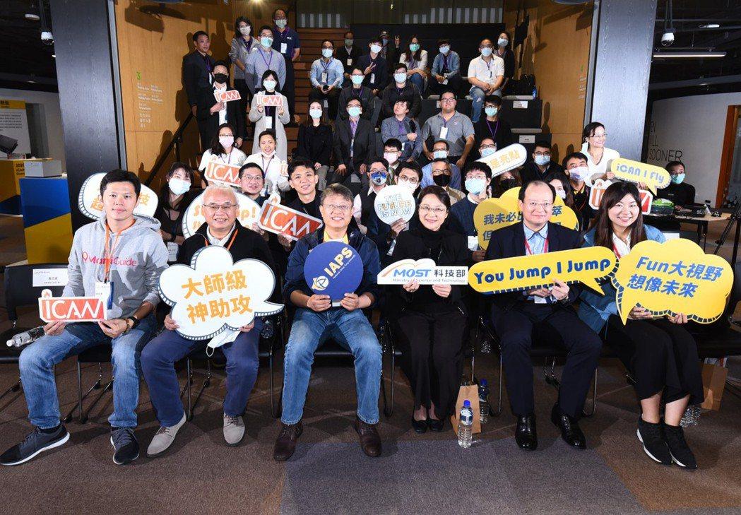 科技部產學司代理司長涂君怡(前排右3)及IAPS主任黃經堯(前排左3)與2020...