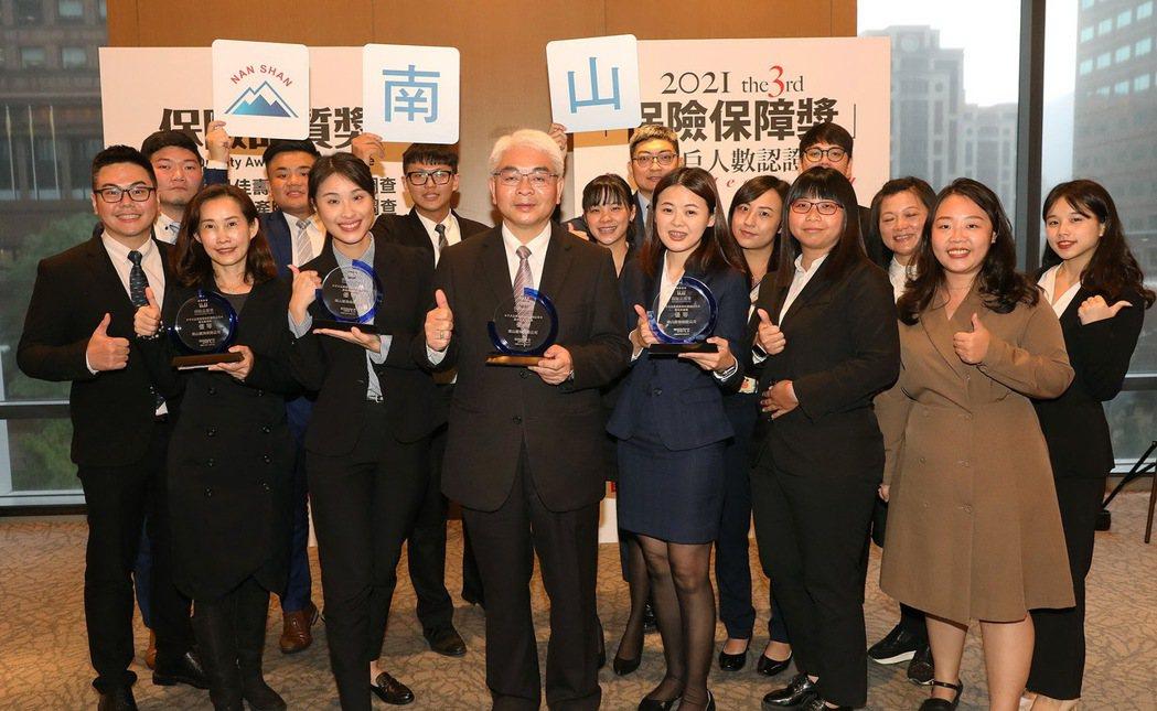 南山產物總經理陳樑銓(前排中)代表公司出席領獎。 南山產物/提供