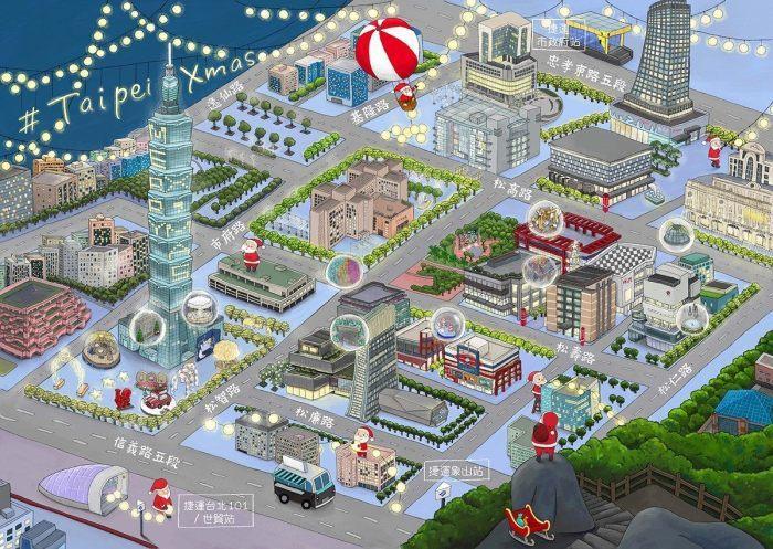 2020繽紛耶誕玩台北。 圖/台北市商業處