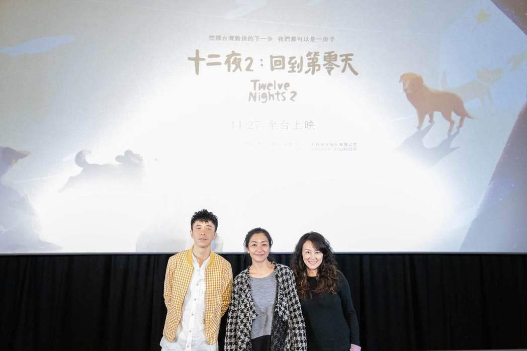 光良包場支持「十二夜2」。左起為光良、導演Raye、配樂聶琳。圖/牽猴子提供