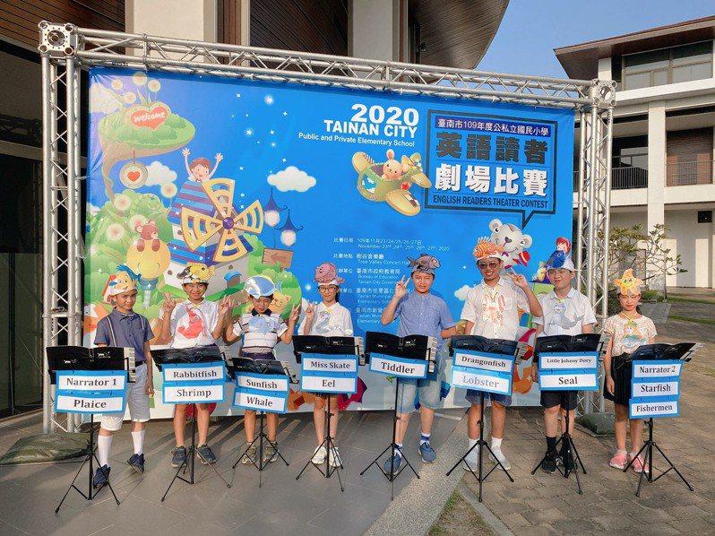 台南市億載國小漁光分校參加全市國中小英語讀者劇場競賽,榮獲特優,締造5連霸紀錄。圖/漁光分校提供