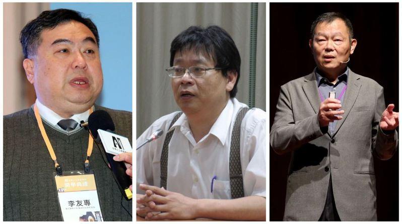 陽明交大首任校長有三名候選人,包括李友專(左)、林一平(中)、林奇宏(右)。本報資料照片
