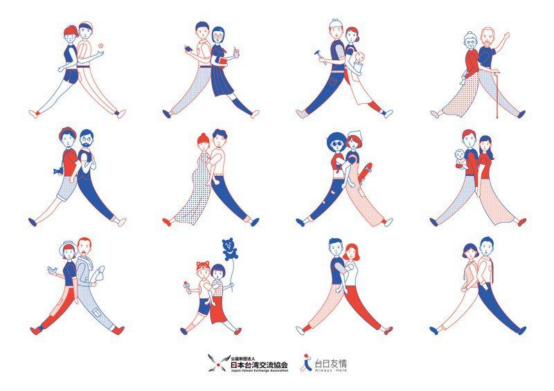 圖為日本311大地震十周年,日本台灣交流協會發布特別設計的主視覺。圖/日本台灣交流協會提供