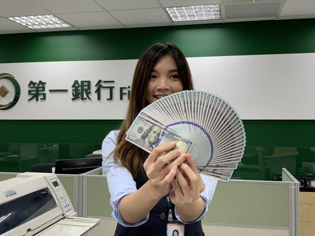 一銀即日起至年底推出外幣定存加碼活動。圖/資料照片