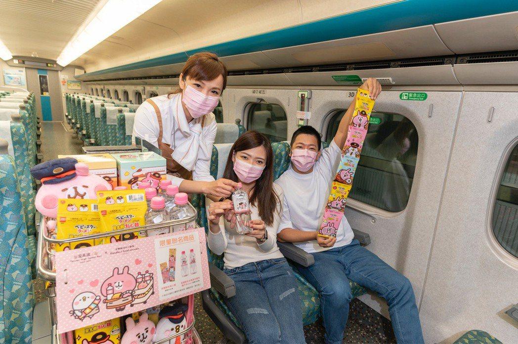 台灣高鐵X卡娜赫拉的小動物聯名食品上市。 圖/台灣高鐵公司提供