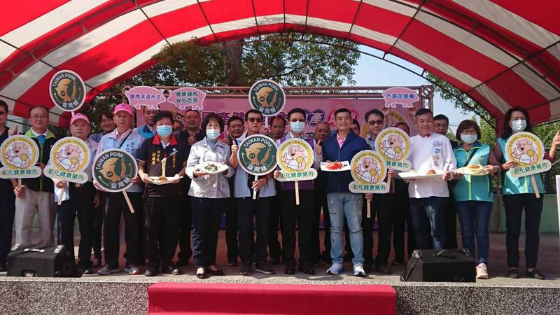 彰化縣政府挺養豬農民建立安全豬肉品牌,對抗明年進口的萊豬。記者簡慧珍/攝影