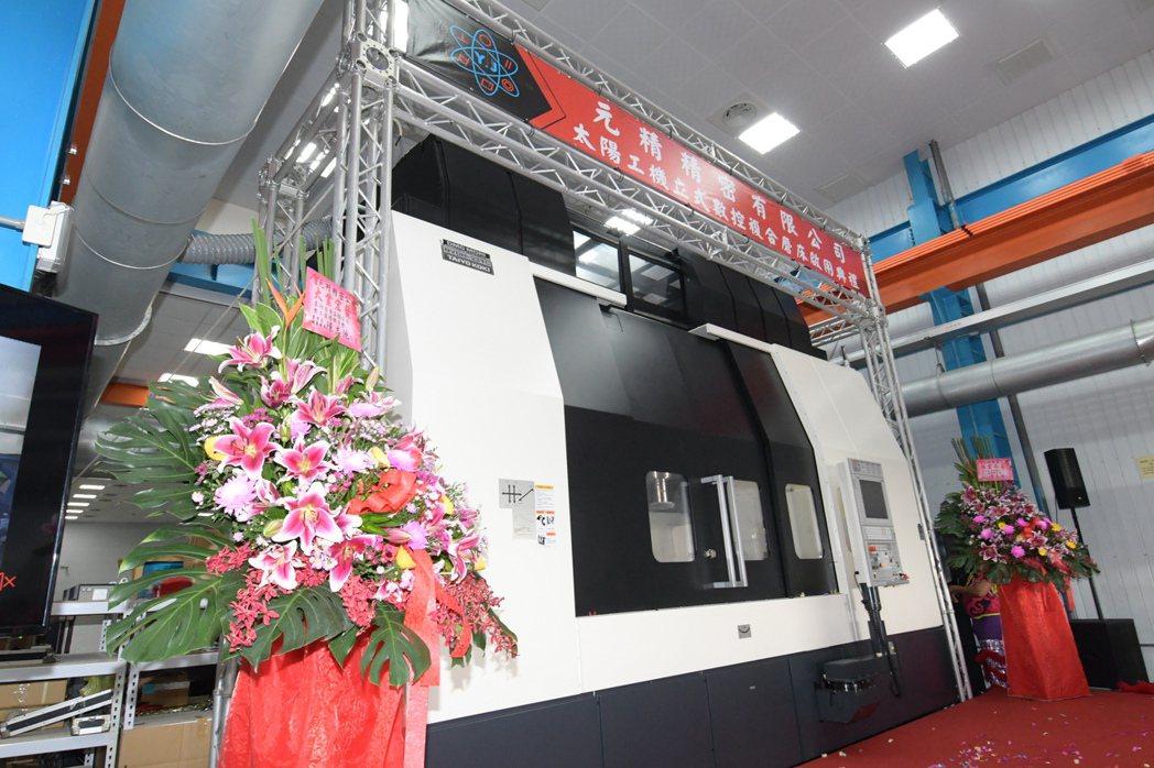 元精精密公司引進日本造價5千萬元的研磨機,專門生產大型軸承。記者林敬家/攝影