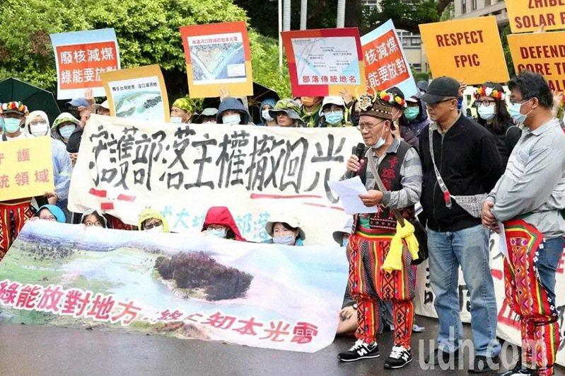 台東縣卑南族卡大地布部落曾赴行政院抗議,要求中止知本光電開發案。本報資料照片