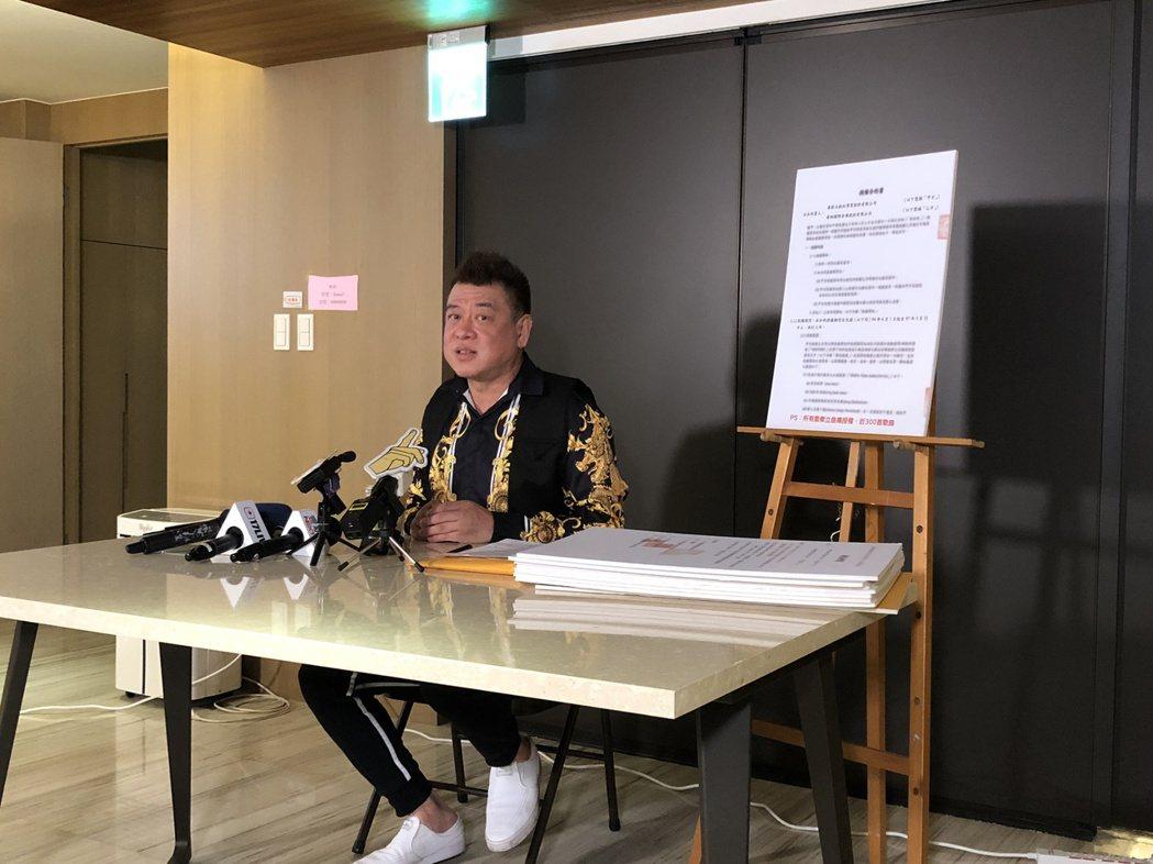 孫德榮出面捍衛喬傑立公司的錄音製作權。記者林士傑/攝影
