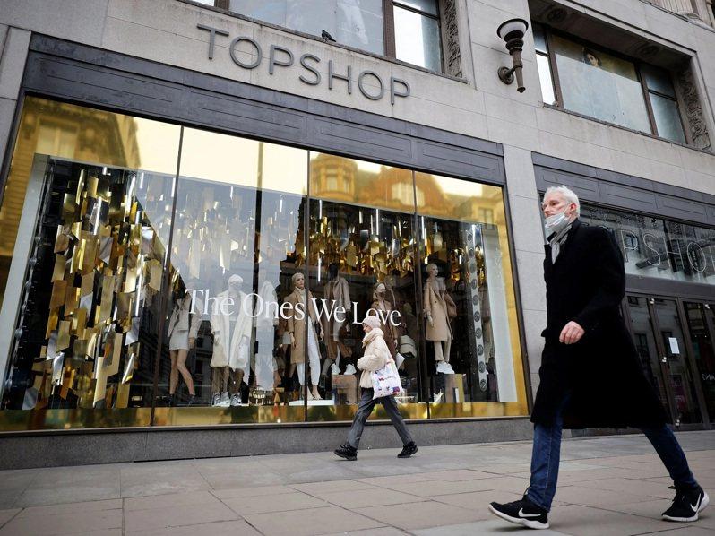 英國平價時尚品牌TOPSHOP母公司Arcadia集團,在昨日申請破產,旗下13,000名員工生計岌岌可危。法新社