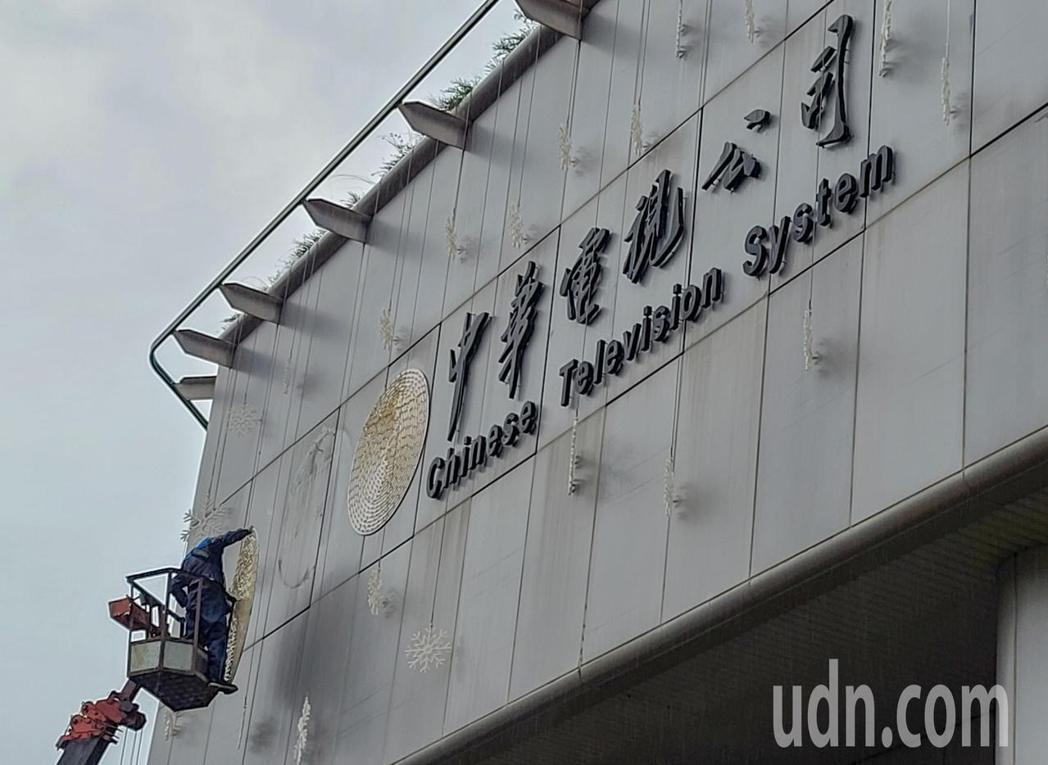 公廣集團下午在華視大樓舉行「前進52台 公廣集團當仁不讓」記者會,華視也正進行大...
