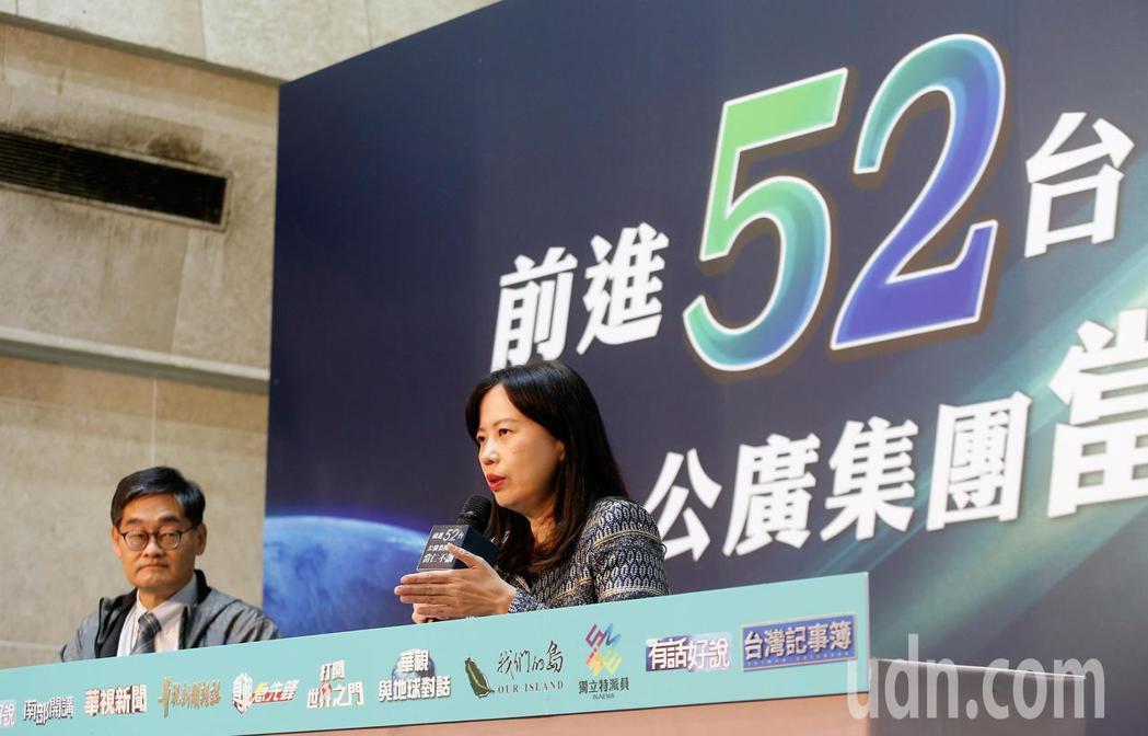 公廣集團下午在華視大樓舉行「前進52台 公廣集團當仁不讓」記者會,由華視總經理莊...