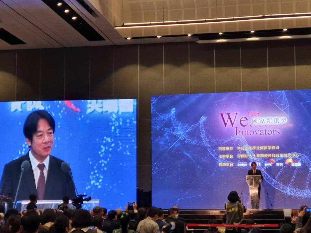 副總統賴清德表示,生物科技產業是全球下一個世代重要產業之一,會用國家力量推動。記...
