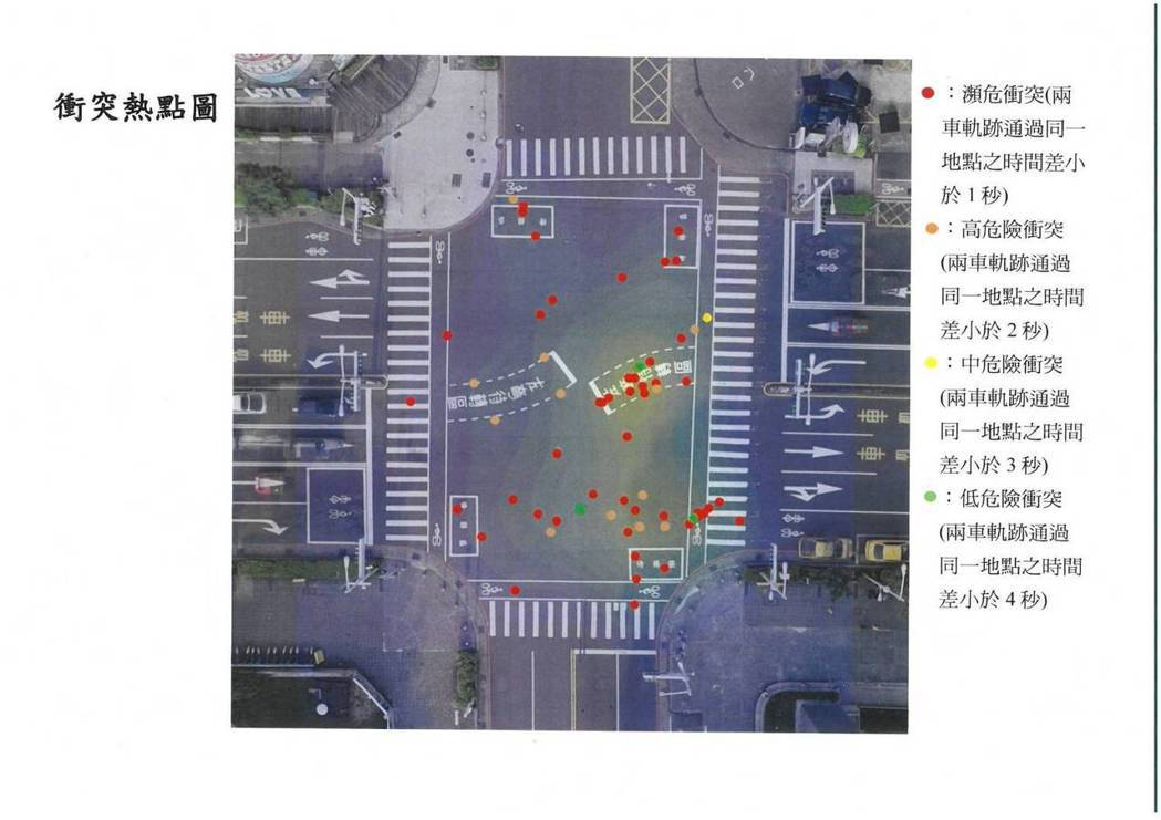 圖為雲林縣斗六市大學路三段與中山路口衝突熱點圖。最多聚集衝突點在左轉區塊,發現在...
