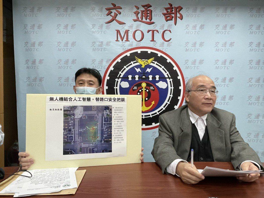交通部運研所說明無人機應用在路口事故的調查。記者曹悅華/攝影