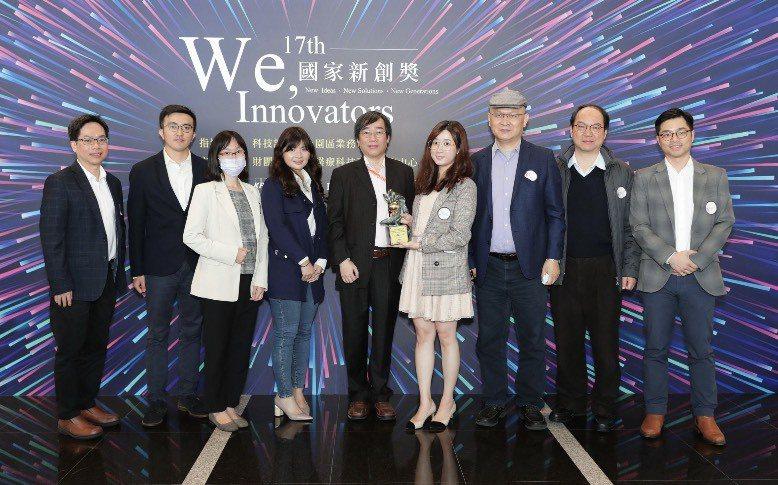 英華達與榮文生醫共同開發的IronMag循環腫瘤細胞自動化檢測系統,榮獲第十七屆國家新創獎。 圖/英華達提供