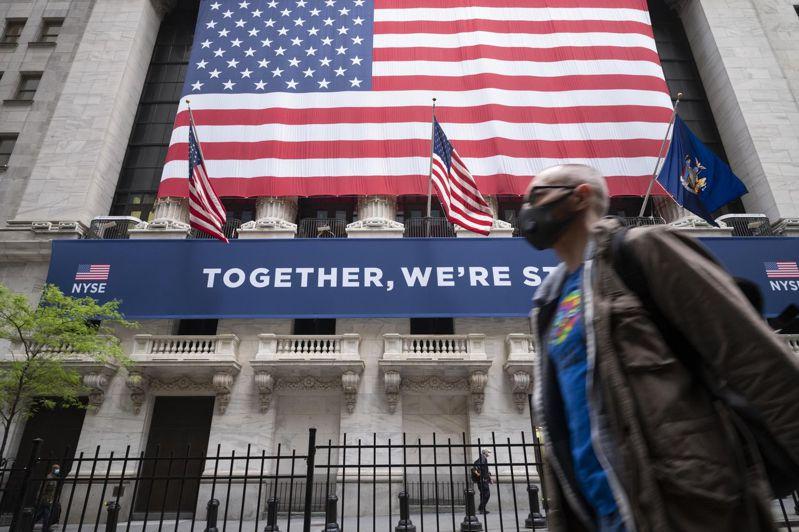 市場人士預期,明年新冠肺炎疫苗可望問世,美國股市可望隨經濟強力復甦而勁揚。美聯社