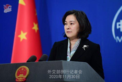 美國宣布制裁中國電子進出口有限公司,大陸外交部1日回應,美方是打壓委內瑞拉和中國...