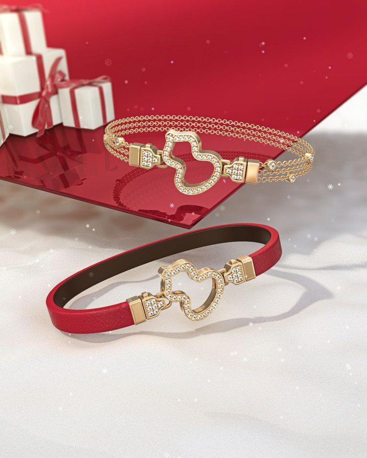 以葫蘆為主視覺造型的Wulu鏈扣,可搭配玫瑰金鑲鑽手鍊或紅色小牛皮帶,各有貴氣喜...