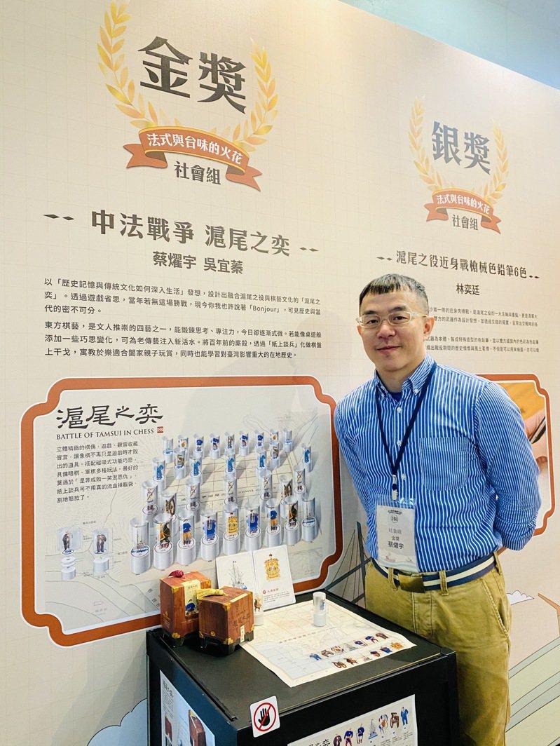 社會組由蔡燿宇以《中法戰爭 滬尾之奕》拿下金獎。圖/淡水古蹟博物館提供