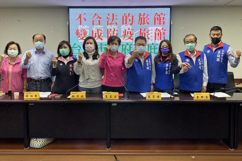 台南市議會國民黨團昨天指出有防疫旅館非法超收移工進行居家檢疫,要求市府積極稽查。記者鄭維真/攝影
