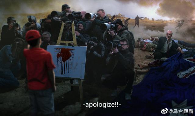 @烏合麒麟今晚(1日)的新畫暗諷澳洲官方為澳大利亞軍方暴行在轉移焦點,把目標對準畫家而不是檢討澳軍暴行。(@烏合麒麟微博)
