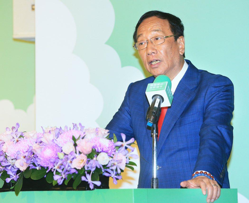 鴻海創辦人郭台銘。記者潘俊宏/攝影