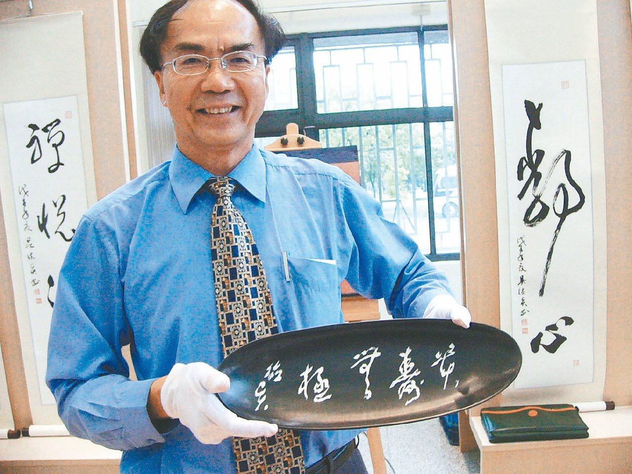 吳德賢以磨刀在螺溪石盤上寫書法,自成一格,背後也是他的書法作品。  圖/黃寅 ...