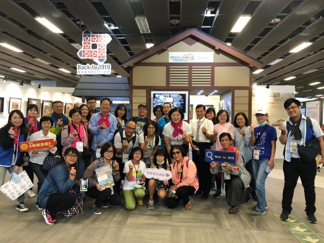 高雄車站參訪活動於11月29日圓滿結束