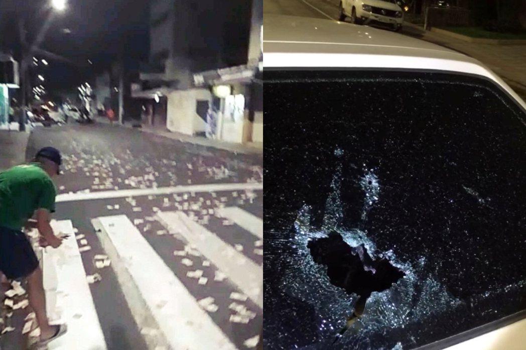 Twitter上的目擊畫面,左為犯案者刻意在路上灑鈔留下的現金、右為被流彈擊破車...