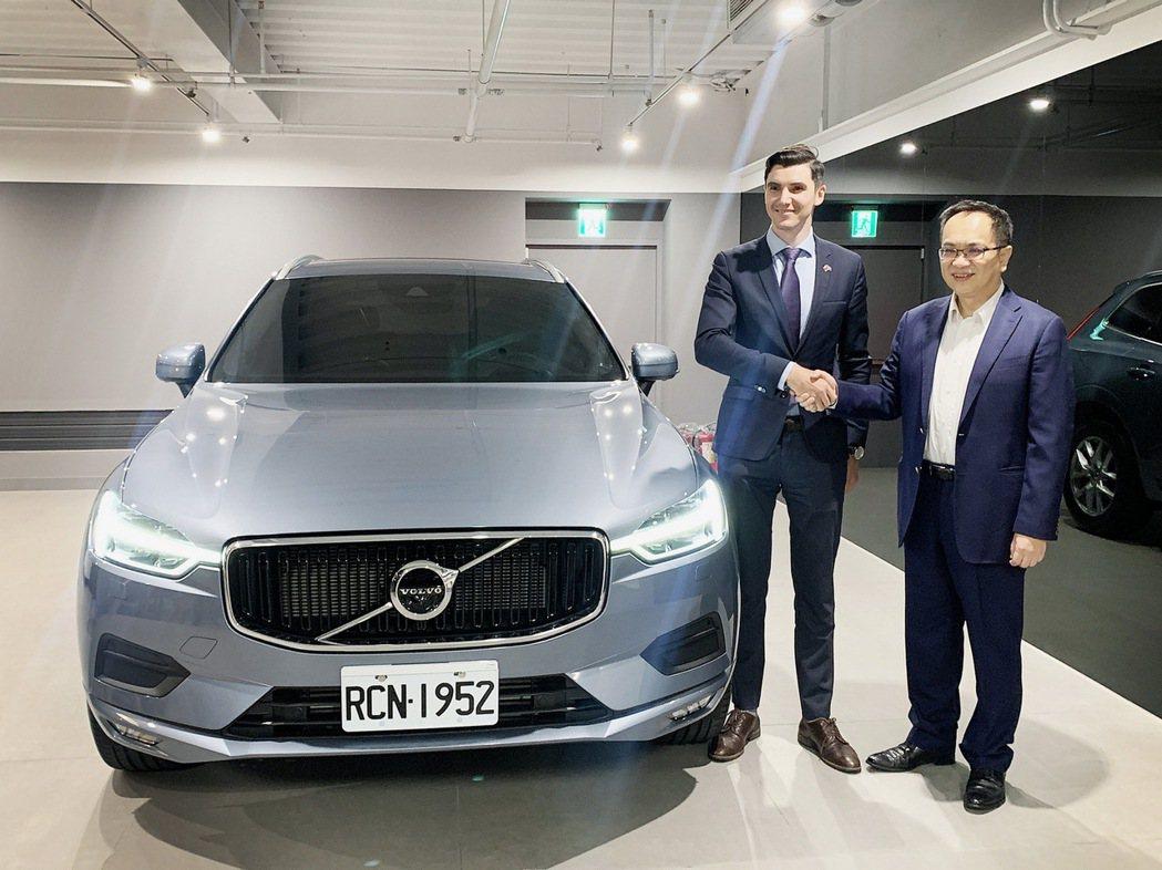 國際富豪汽車非常感謝瑞典貿易暨投資委員會台北辦事處對 VOLVO的支持與肯定,特...