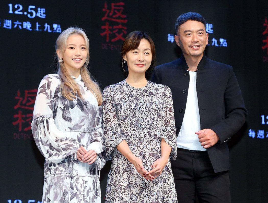 蔡瑞雪(左起)、鄭家榆、張翰出席「返校」影集首映。記者林澔一/攝影