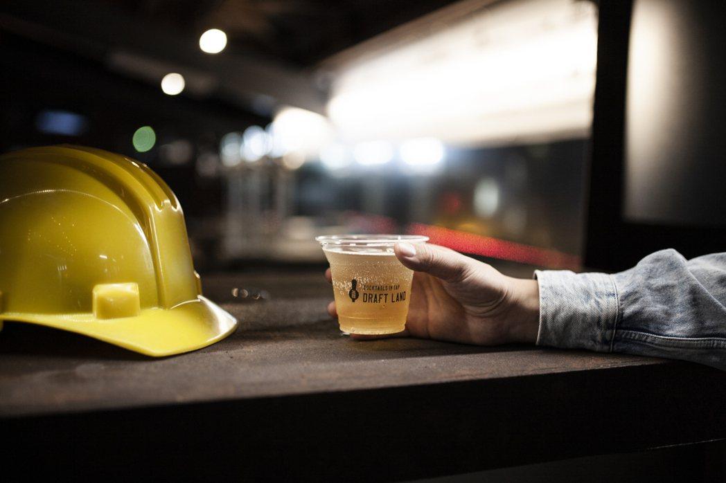 Draft Land將象徵著勞動智慧的飲品重新轉譯為一杯杯限定飲品。※ 提醒您:...